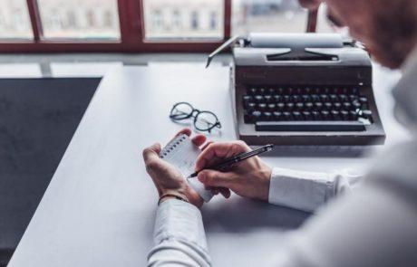 כתיבה שיווקית – המדריך